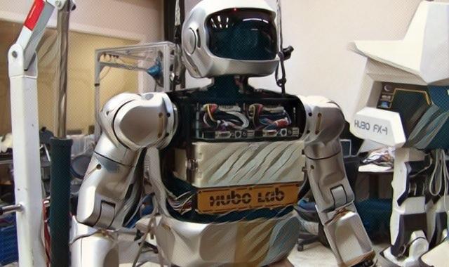 hubo II robot